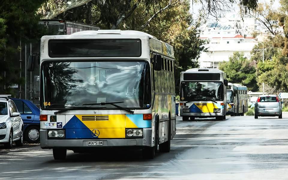 Αποτέλεσμα εικόνας για έξι γραμμές λεωφορείου που καταργούνται