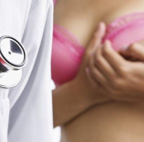 δωρεάν-κλινικός-έλεγχος-μαστού-στο-με