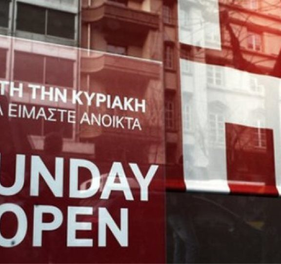 ανοιχτά-σήμερα-τα-καταστήματα-στη-χώρ