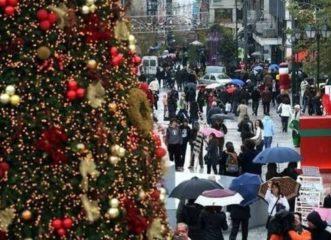πότε-ξεκινά-το-χριστουγεννιάτικο-ωρά