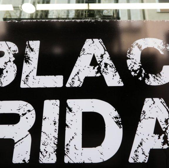 alert-ποια-καταστήματα-συμμετέχουν-στην-black-fri