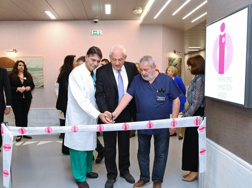 Το Infowoman.gr μπήκε στο νέο υπερσύγχρονο Κέντρο Μαστού του ΙΑΣΩ