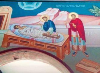 άγιοι-ανάργυροι-οι-πρώτοι-γιατροί-που