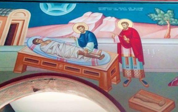 Άγιοι Ανάργυροι: Οι πρώτοι γιατροί που πραγματοποίησαν μεταμόσχευση ποδιού – Τα στοιχεία που το αποδεικνύουν