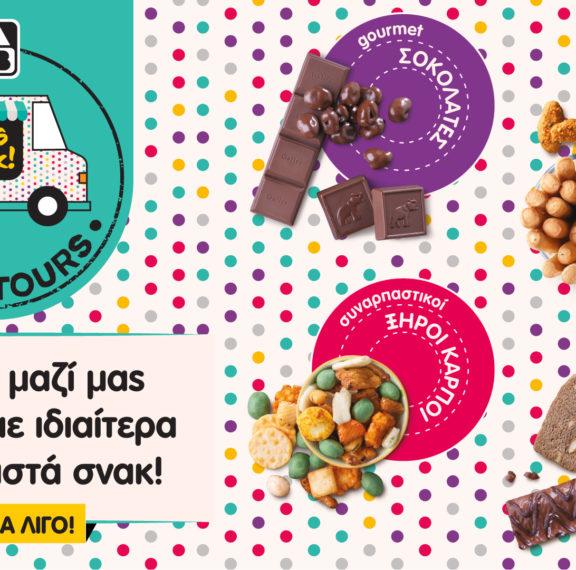 γλυκιές-κι-αλμυρές-επιλογές-για-snacking-στην