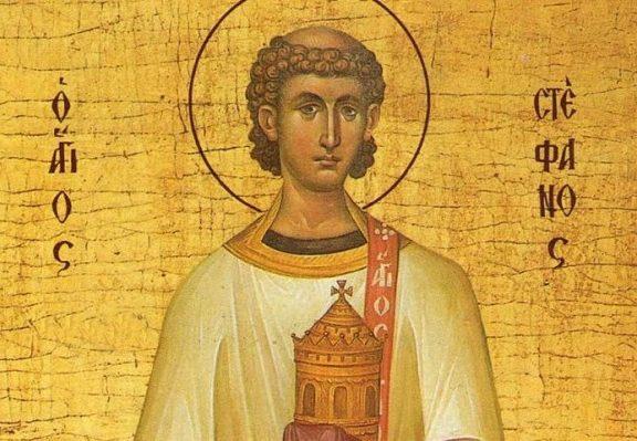 σήμερα-γιορτάζει-ο-άγιος-στέφανος-ο-πρ