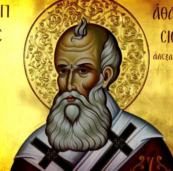 σήμερα-γιορτάζει-ο-άγιος-αθανάσιος-ο