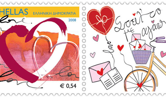 βρήκαμε-το-πρώτο-ελληνικό-γραμματόση