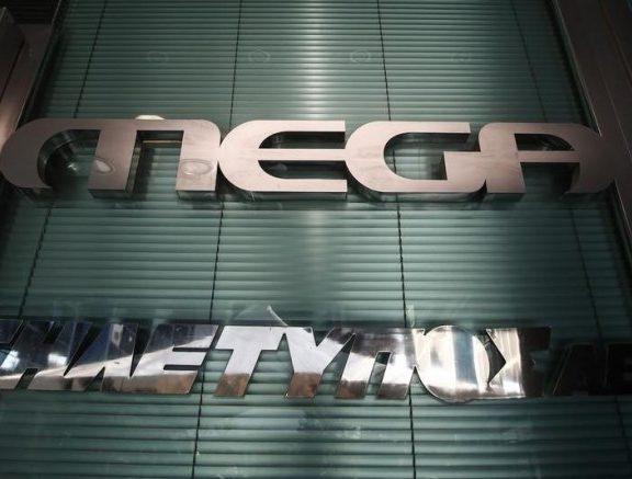 mega-η-πρώτη-διαφήμιση-για-την-επιστροφή-τ