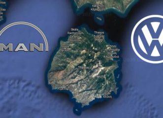 η-θάσος-γίνεται-νησί-της-volkswagen-τι-σημαίν