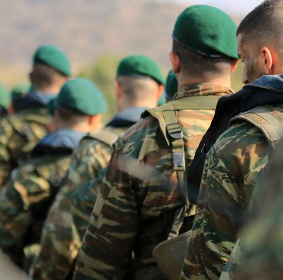 ένοπλες-δυνάμεις-δείτε-τα-μέτρα-πρόλη