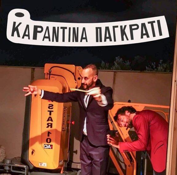 μαραβέγιας-μουζουράκης-τραγουδούν-liv