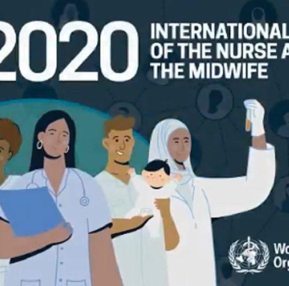 παγκόσμια-ημέρα-υγείας-σήμερα-και-αφι