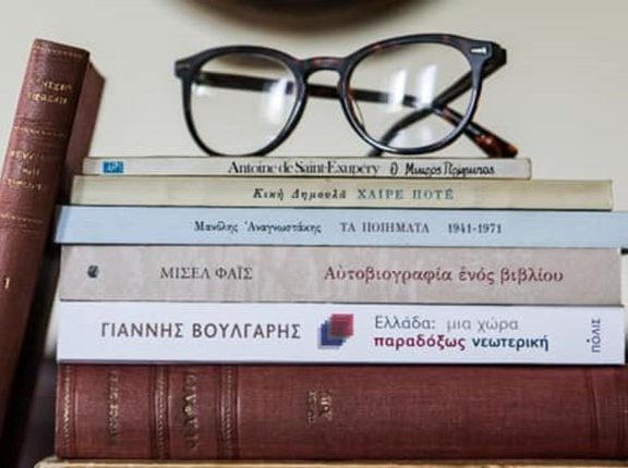 τα-8-αγαπημένα-βιβλία-της-κατερίνας-σακ