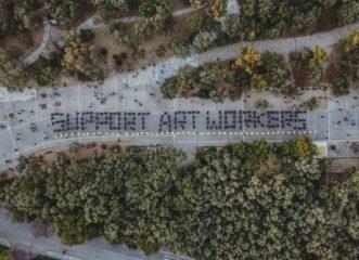 support-art-workers-το-βίντεο-των-ανθρώπων-του-πολιτισ