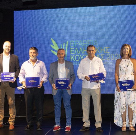 Βραβεία ελληνικής κουζίνας 2020: Αυτοί είναι οι μεγάλοι νικητές