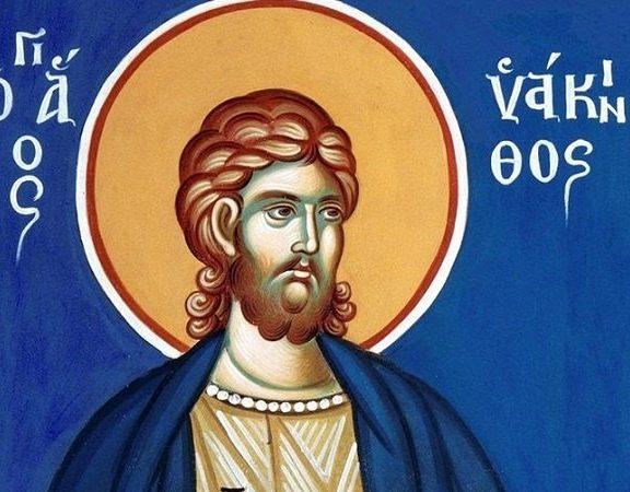 γιορτάζει-σήμερα-ο-άγιος-υάκινθος-ποι