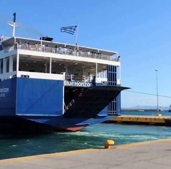 έκρηξη-στο-πλοίο-blue-ηοrizon-υπάρχουν-τρα