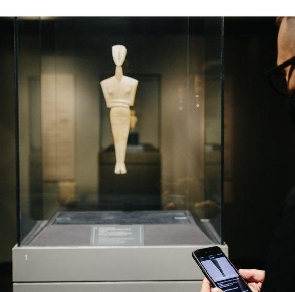 Ξεναγηθείτε στις μόνιμες συλλογές του Μουσείου Κυκλαδικής Τέχνης μέσα από το κινητό σας!