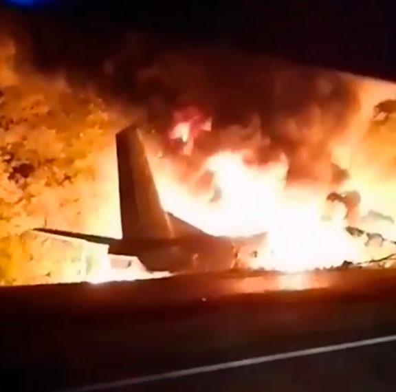 αεροπορική-τραγωδία-στην-ουκρανία-τ