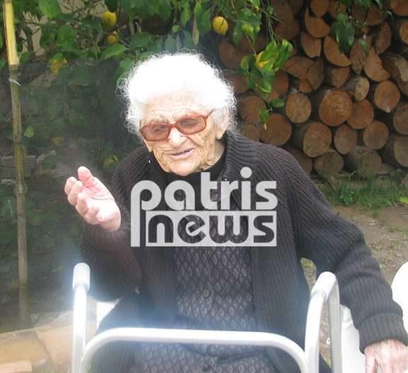 έφυγε-από-τη-ζωή-η-γηραιότερη-γυναί