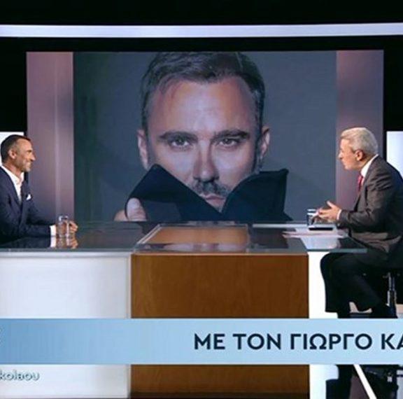 ο-γιώργος-καπουτζίδης-μιλά-ανοιχτά-α