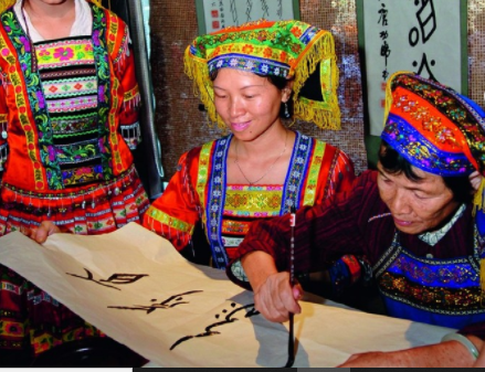 nushu-μία-μυστική-γλώσσα-μόνο-για-γυναίκες