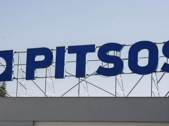 κλείνει-το-ιστορικό-εργοστάσιο-της-pitsos-σ