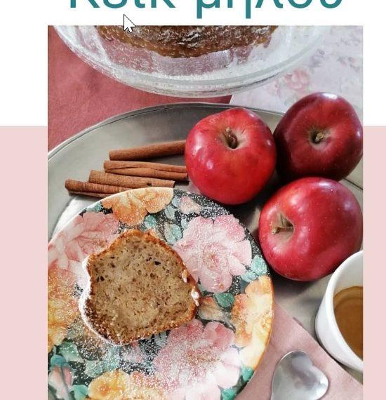 σπιτικό-κέικ-μήλου-και-καφεδάκι-έχετ