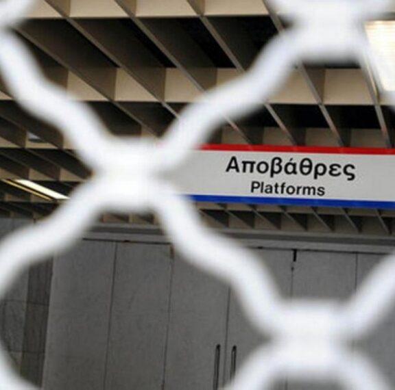 Μέρα απεργίας για τα ΜΜΜ – Δείτε τι θα γίνει με Μετρό, λεωφορεία, Δημόσιο