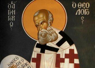 ποιος-σπουδαίος-άγιος-και-ιεράρχης-γι