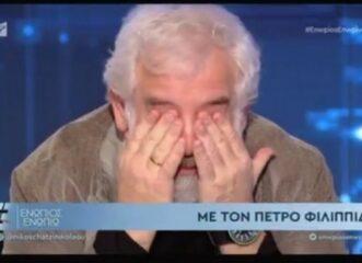 λύγισε-ο-πέτρος-φιλιππίδης-ο-γιος-του