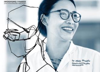 η-skinceuticals-στηρίζει-τις-γυναίκες-χειρουργού