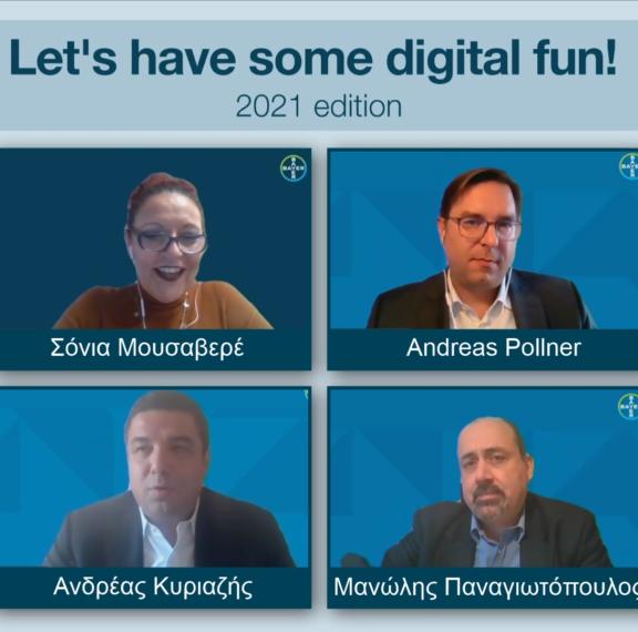 lets-have-some-digital-fun-μια-εορταστική-virtual-συνάντησ