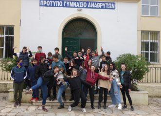 έλληνες-μαθητές-βάζουν-τον-πικάσο-κ