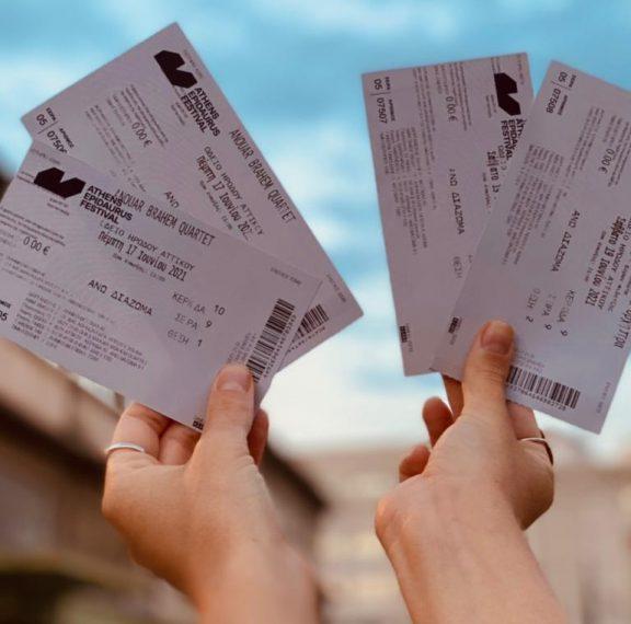 φεστιβάλ-αθηνών-συναυλίες-στο-ηρώδει