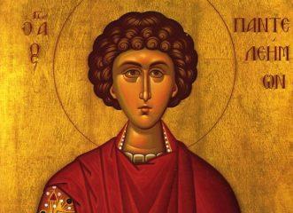 Σήμερα γιορτάζει ο ιαματικός Άγιος Παντελεήμων - Ο άγιος που από την πληγή του έτρεξε γάλα