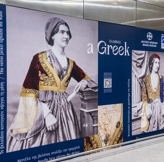 ντύσου-επίσημα-σαν-ελληνίδα-στο-αερ