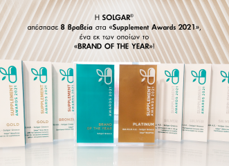 «Supplement Awards 2021» H SOLGAR® απέσπασε 8 βραβεία