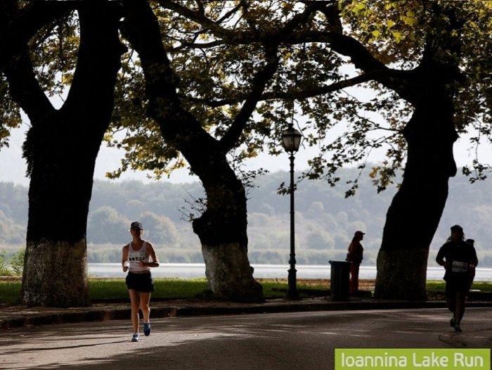 Θέλεις να λάβεις μέρος στο Ioannina Lake Run 2021 δίπλα στην πιο όμορφη λίμνη της χώρας – Δήλωσε συμμετοχή
