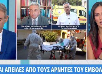 βασιλακόπουλος-δέχομαι-απειλητικά