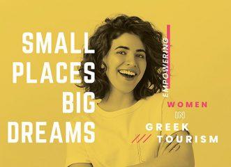 small-places-big-dreams-το-εκπαιδευτικό-πρόγραμμα-γι