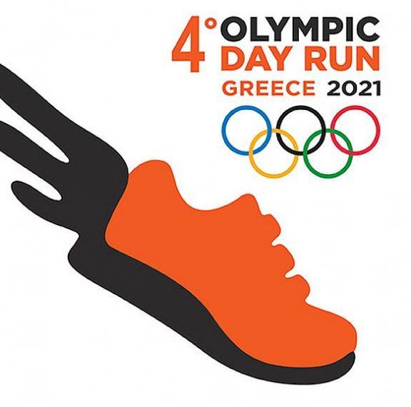 το-olympic-day-run-ενώνει-τις-δυνάμεις-του-με-το-χαμ