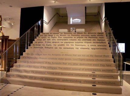 Ο διεθνούς φήμης αρχιτέκτονας Mario Botta στην Αθήνα – Στην έκθεση SYMBOLS & Iconic Ruins