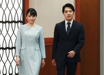«Χάρι - Μέγκαν» α λά Ιαπωνικά: Η «αντάρτισσα πριγκίπισσα» και ο γάμος με τον κοινό θνητό