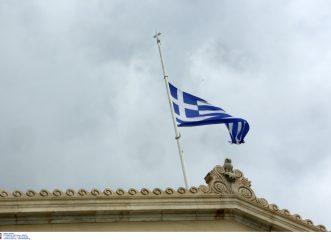 Εθνικό πένθος την Τετάρτη - Ποιες άλλες φορές κηρύχθηκε στην Ελλάδα