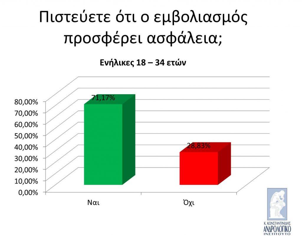 %ce%b8%ce%b1-%ce%b4%ce%b9%ce%ad%ce%ba%ce%bf%cf%80%cf%84%ce%b5%cf%82-%ce%bc%ce%b9%ce%b1-%ce%bd%ce%ad%ce%b1-%ce%b3%ce%bd%cf%89%cf%81%ce%b9%ce%bc%ce%af%ce%b1-%ce%b1%ce%bd-%ce%bf-%ce%b7-%cf%83%cf%8d%ce%bd9