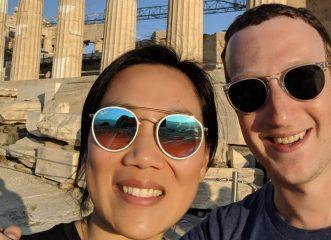Το Facebook σχεδιάζει να αλλάξει όνομα - Και μάλιστα σύντομα